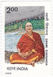 File:Sivananda Saraswati 1986 stamp of India.jpg - Wikimedia Commons