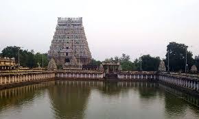 Chidambaram Temple - How And Why It Was Created | Isha Sadhguru